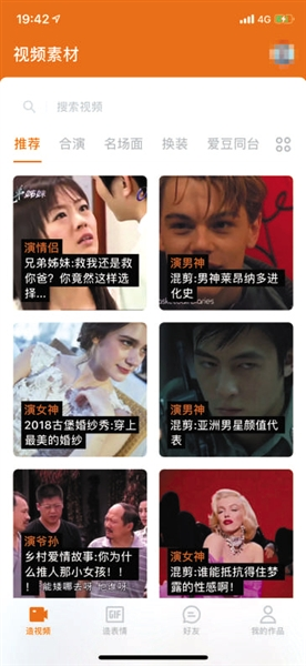 """「葡京彩票充值不到账」2020年台湾选举""""不分区立委""""政党票号次出炉"""