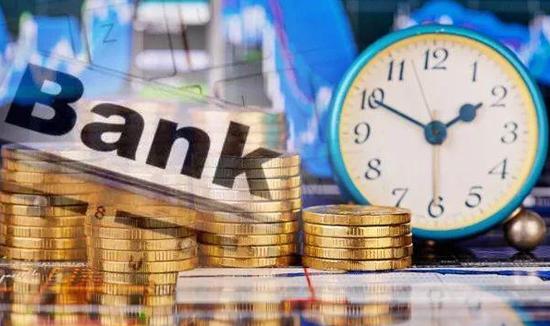 宋效军谈新金融、新看点、新机遇:六大行年报分析