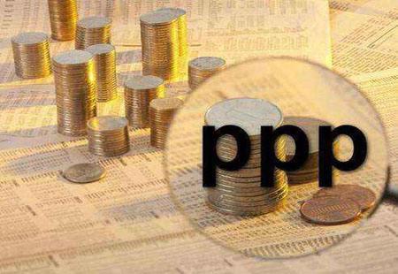 杜涛:PPP的五年轮回