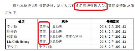"""""""不差钱""""的匠心家居IPO:定向分红有损小股东利益"""
