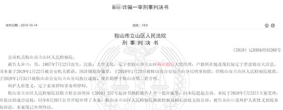 http://www.as0898.com/anshanfangchan/14481.html