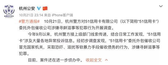 第一返佣网怎么样|广西平果撤县设市后迎来首个香港经贸考察团
