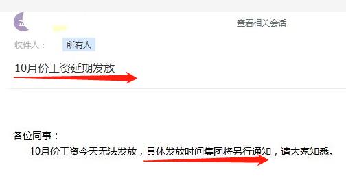网赌被黑不给提款怎么办·辽宁省发改委原副主任王延东等2人被开除党籍