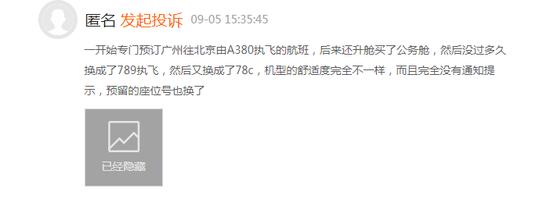 中华会娱乐平台招商·李宗盛就是华语音乐最大的那口老井