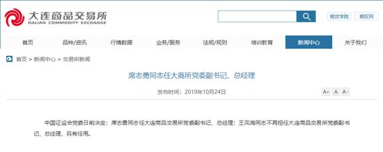龙8娱乐手机客户端官网-CIFF十城首秀@南京丨曾建龙、陈熠、肖锋、魏士能话谈设计之力