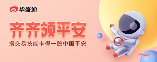 「中华娱乐场手机注册」马自达终于自降身价,全新CX-4低配不到14万,看样子要大卖