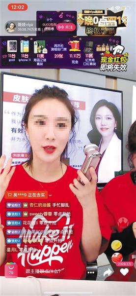 太阳城亚洲的主网是|这位美女,与副总理同台为北京代言