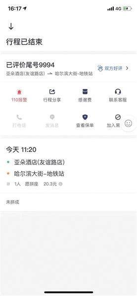 ag恒峰娱乐信誉网_中央生态环保督察狠批两家企业肆意违法