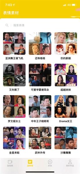 「伟德彩票下载」天津航空宣布:将逐步取消国内航线经济舱机免费餐食