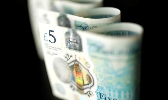 資料圖片:2017年11月,英鎊紙幣