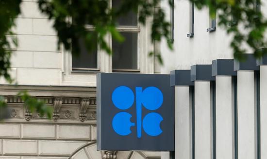 OPEC下调石油需求增长预估 料明年出现轻度供应过剩