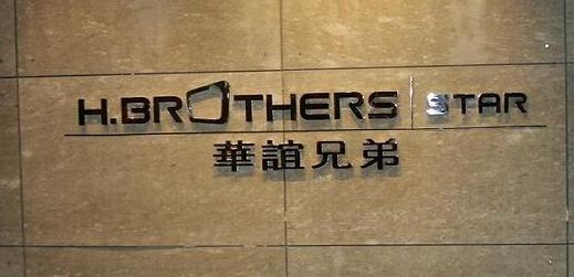 失意的华谊兄弟 下半年压力何解?