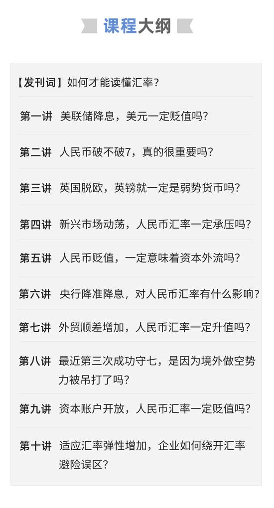 大中华娱乐注册网址|徐敏栩:浦东新区全方位助力科创企业发展