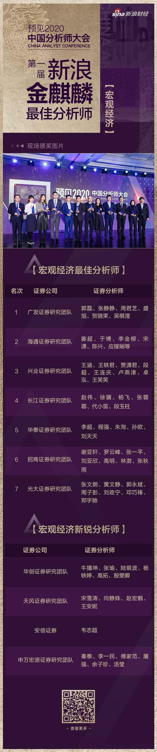 """m5彩票安卓-天上掉下""""馅饼""""竟是连环骗局"""