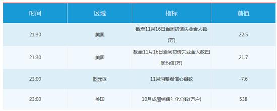 众发娱乐游戏假的吗_张小雷案延期三个月审限,三个月后一定会宣判吗?