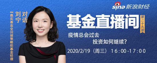 嘉实基金刘宁:配置固收+权益策略债基 3步骤避免踩雷