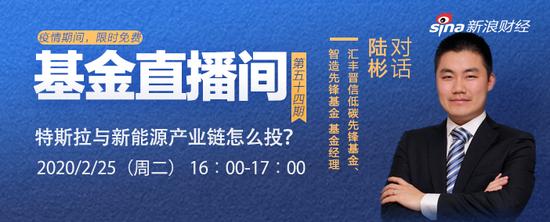 汇丰晋信陆彬:未来5年新能源汽车产业有10倍增长空间