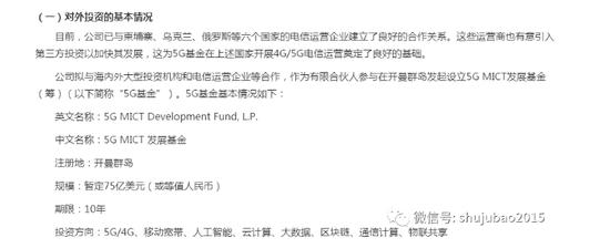 最新备用域名_除了小米之外,高通还投资了这45家中国科技公司!