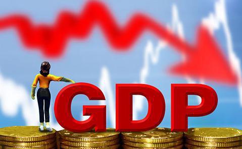 """陆挺:2035年我国成为""""中等发达国家""""需要多快的GDP增速?"""