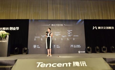 """解码腾讯""""新文创"""":六年""""泛娱乐""""探索迎蝶变"""