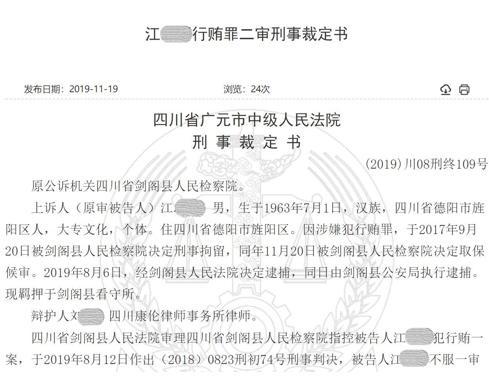 皇冠体育国际平台_个人所得税App专项附加扣除功能昨日正式上线