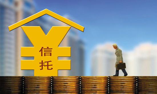 集合资管计划 配资:邓智毅:信托业务与其他资管主体的交叉发展及比较