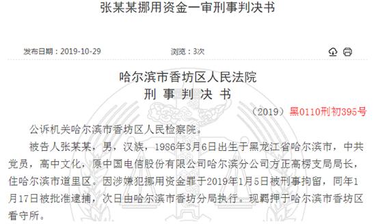 「游戏娱乐平台app软件」财政部上海监管局:全力以赴监管防范地方政府债务风险