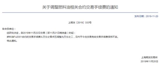 亚美am8游戏登录 - 工信部约谈 一夜刷屏的换脸应用ZAO用户协议已修改