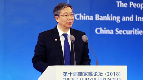 中国人民银行行长、论坛共同轮值主席易纲