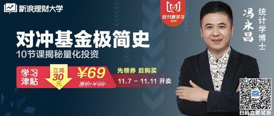 明仕真人荷官在线赌场 - 北京华联商厦股份有限公司关于公司董事长辞职及选举新任董事长的公告