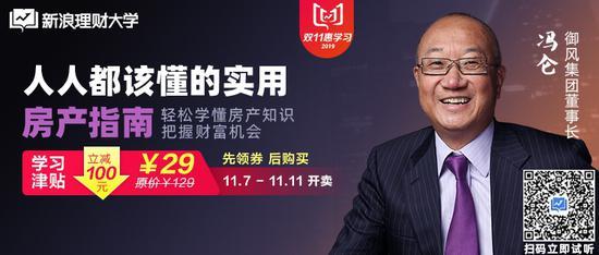盈彩指定盘口|香港地产股受捧 新地及新世界各升近2%