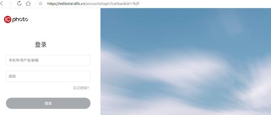 https://editorial.dfic.cn/ 新网址可以打开