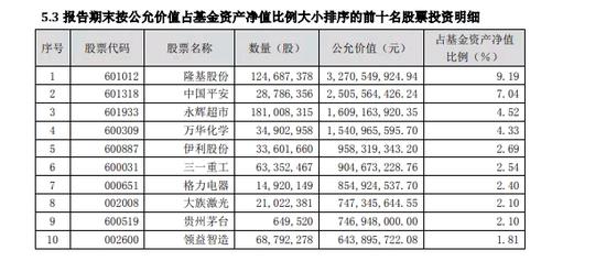 凤凰平台最新网址,滨州市十一届人大常委会举行第59次主任会议