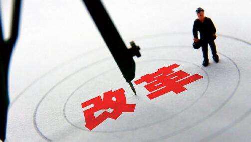 """朱振鑫:政治局会议首提""""体制性因素""""意味着什么?"""