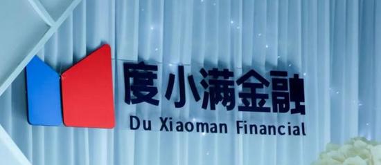 薛洪言:布局供应链金融,度小满会怎么做?