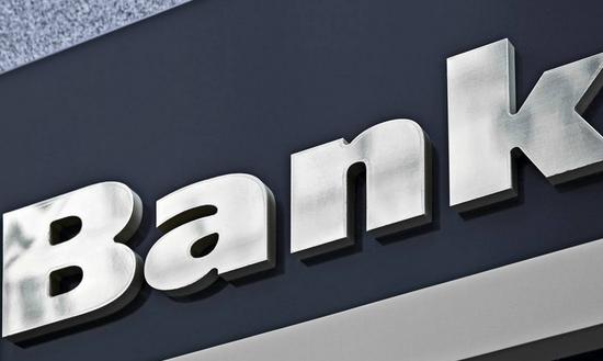 温彬:银行业如何实现高质量发展