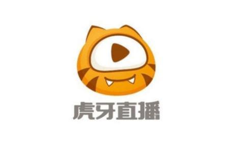 虎牙Q2净亏损21.25亿元 付费用户达340万同比增40.7%