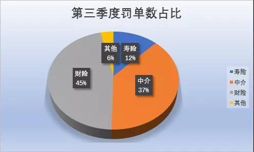 「权威合乐888官网」联想集团再飙逾4%破50天线 美银美林续吁买入评级