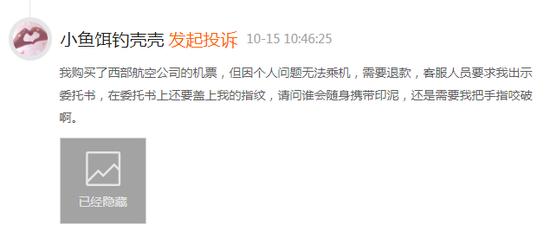 七喜娱乐平台怎么样 - 【头条研报】市场占比70% 汽车内饰龙头已到安全边际