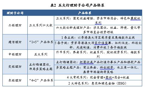 pc注册送金币-武汉铁警破获一特大制售假火车票案 查获假票一万余张