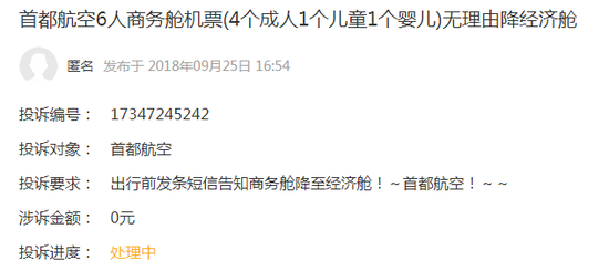 k81111.net手机网址·亚洲第一艳星狄娜竟然也会被骗拍裸戏,真是太多秘密的一生