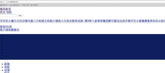 365bet体育投注官网 - 光大银行杨兵兵:区块链在数字金融领域大有可为