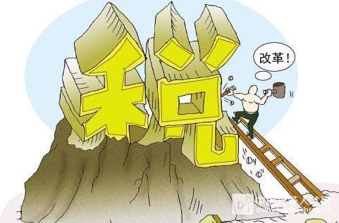 李德林:大减税来了?