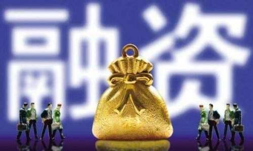 杨凯生:解决企业融资难不能简单地垒加贷款