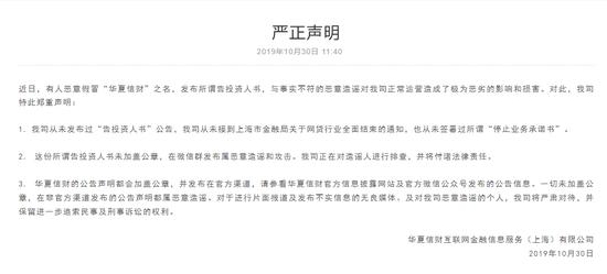 注册送注册金的信誉平台-上海公布新一轮服务业扩大开放40条放宽外资准入限制
