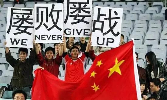 从经济学角度看中国为什么进不了世界杯?