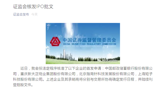 博彩国际线址|阳信县供电公司:克服低温寒风恶劣天气进行新线路建设施工作业