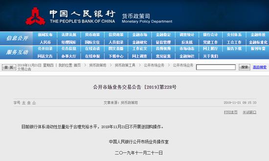 """金苹果娱乐账号申请 海外网评:中央点名这件""""小事"""" 涉及上亿居民"""