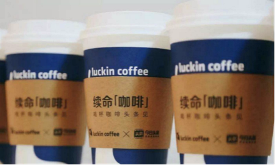集体诉讼来了,保险公司能救瑞幸咖啡吗?