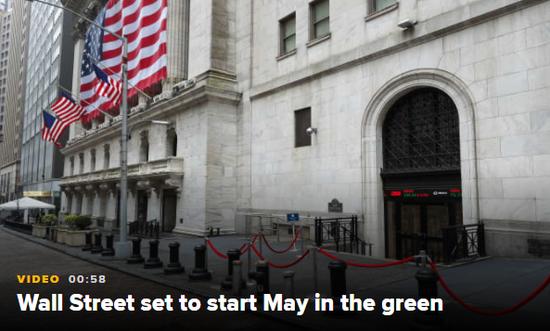 盘前:5月第一个交易日 道指期货涨0.6%